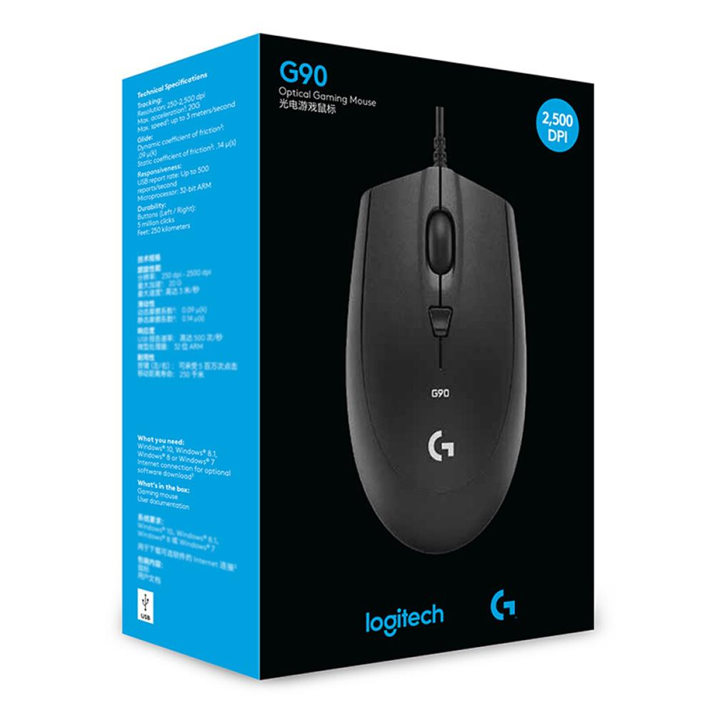 wired-mouse Logitech G90 Wired Optical Gaming Mouse 2500DPI Lightning Speed Operation For PC / Laptop - Black Logitech G90 Wired Optical Gaming Mouse 2500DPI Lightning Speed Operation For PC Laptop Black 3