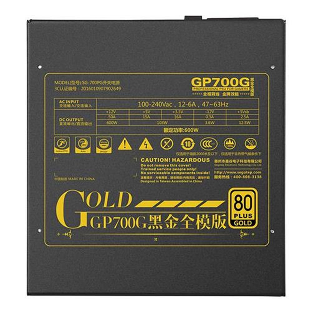 pc-power-supplies Segotep GP700G 600W 80 Plus Gold Full-module Version Power Supply - Black Segotep GP700G 600W 80 Plus Gold Full module Version Power Supply Black 3