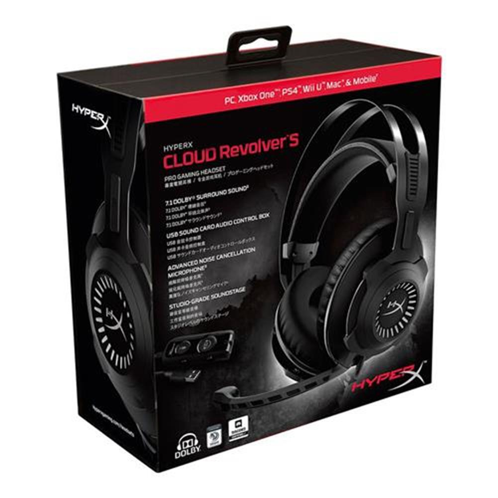 on-ear-over-ear-headphones Kingston HyperX Cloud Revolver S Gaming Headset with Dolby 7.1 Surround Sound for PC/PS4/Xbox One - Black Kingston HyperX Cloud Revolver S Gaming Headset with Dolby 7 1 Surround Sound for PC PS4 Xbox One Black 9