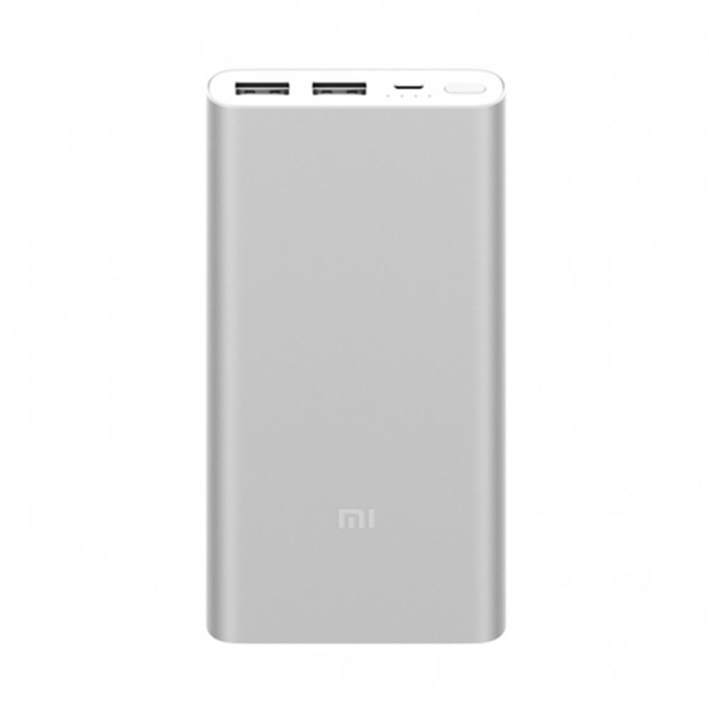 power-bank-New Xiaomi Power Bank 2 10000mAh Dual USB Ports Two-way Quick Charge - Silver-New Xiaomi Power Bank 2 10000mAh Dual USB Ports Two way Quick Charge Silver