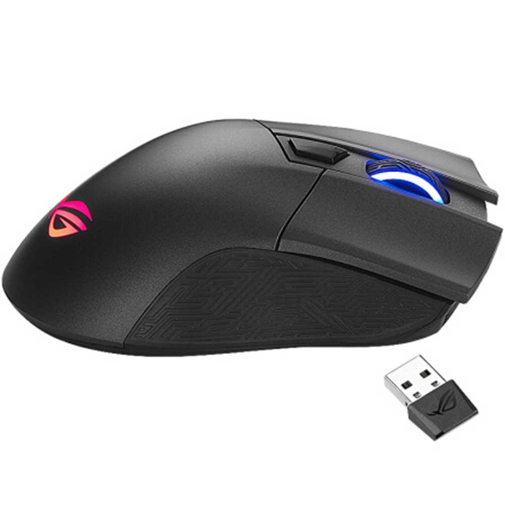 ASUS-ROG-Gladius-II-Wireless-Gaming-Mouse