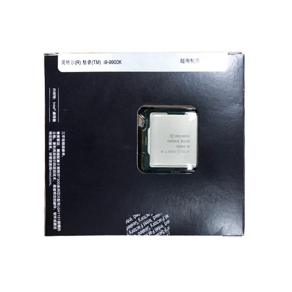 cpus-processors Intel i9-9900K 8-Core 16-Thread Boxed CPU Desktop Processor SKU 100000634429 3 1
