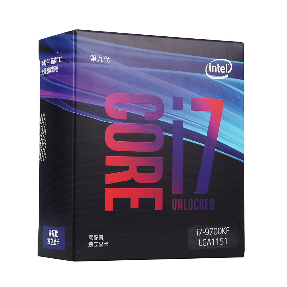 cpus-processors Intel i7-9700KF 8-Core 8-Thread Boxed CPU Desktop Processor SKU 100002106617 1