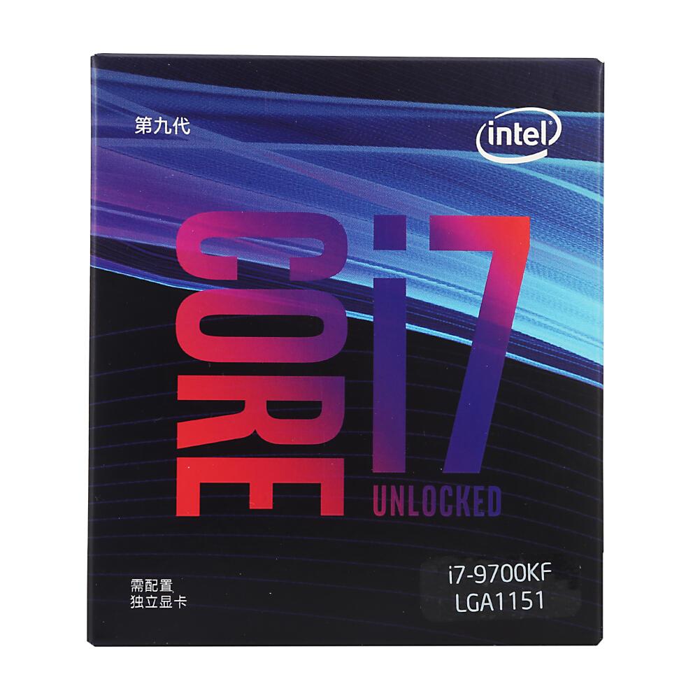 cpus-processors Intel i7-9700KF 8-Core 8-Thread Boxed CPU Desktop Processor SKU 100002106617 1 1