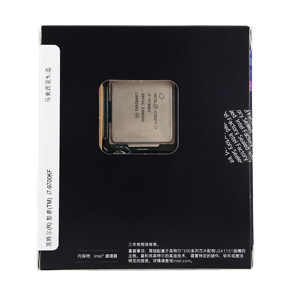 cpus-processors Intel i7-9700KF 8-Core 8-Thread Boxed CPU Desktop Processor SKU 100002106617 2 1
