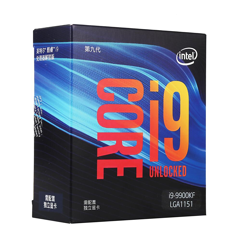 cpus-processors Intel i9-9900KF 8-Core 16-Thread Boxed CPU Desktop Processor SKU 100002106619 1