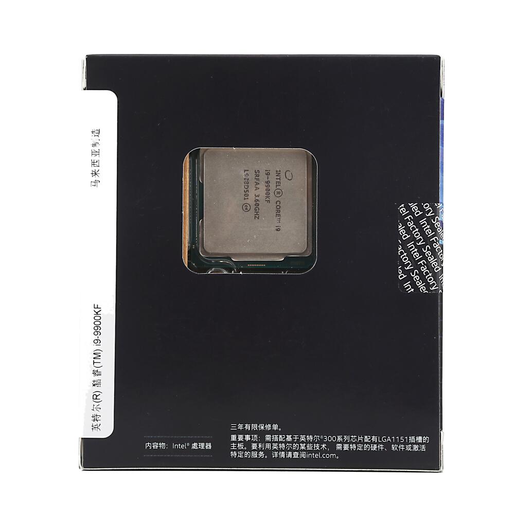 cpus-processors Intel i9-9900KF 8-Core 16-Thread Boxed CPU Desktop Processor SKU 100002106619 2 1