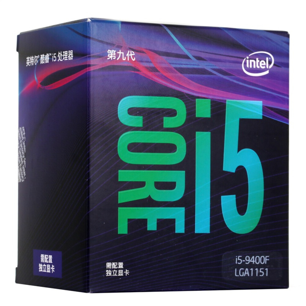 cpus-processors Intel i5 9400F 6-Core 6-Thread Boxed CPU Desktop Processor SKU 100002657042 1