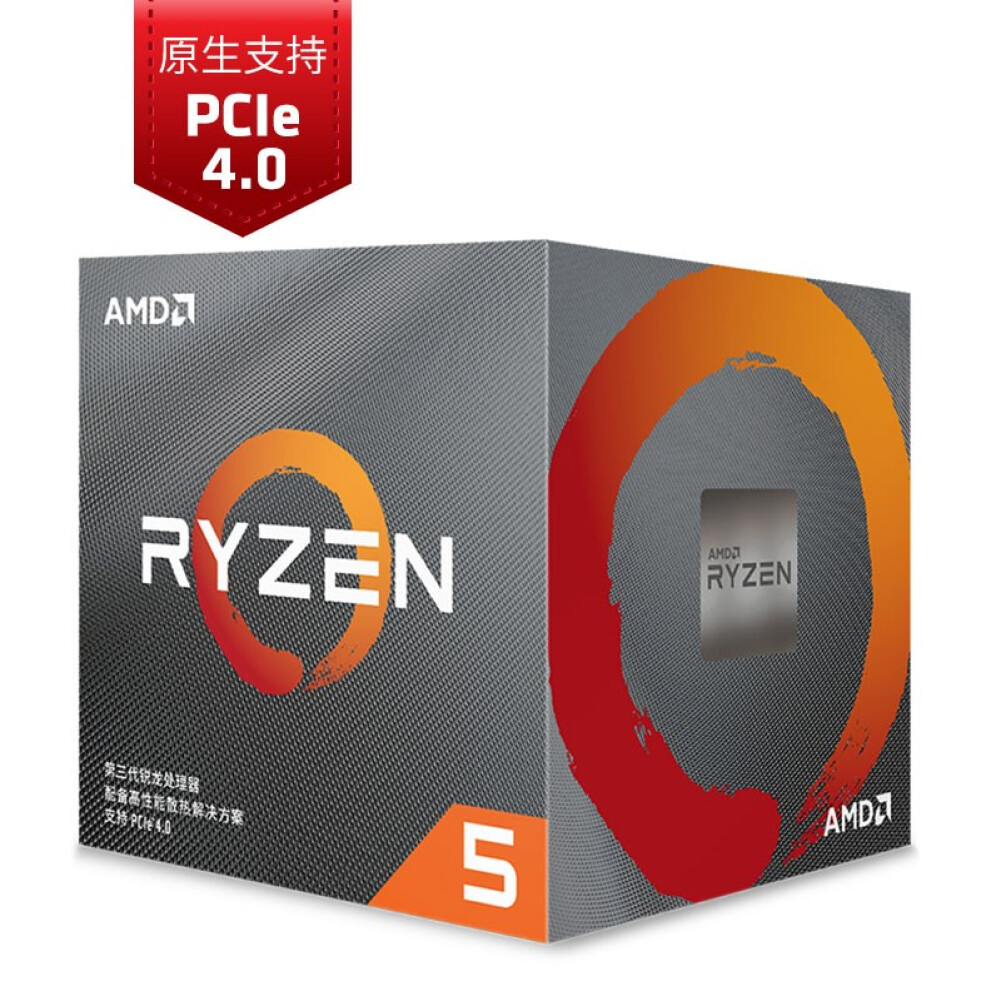cpus-processors AMD Ryzen 5 3600X Desktop Processor (r5)7nm 6-Core 12-Thread 3.8GHz 95W AM4 Socket Boxed CPU SKU 100003815415 1