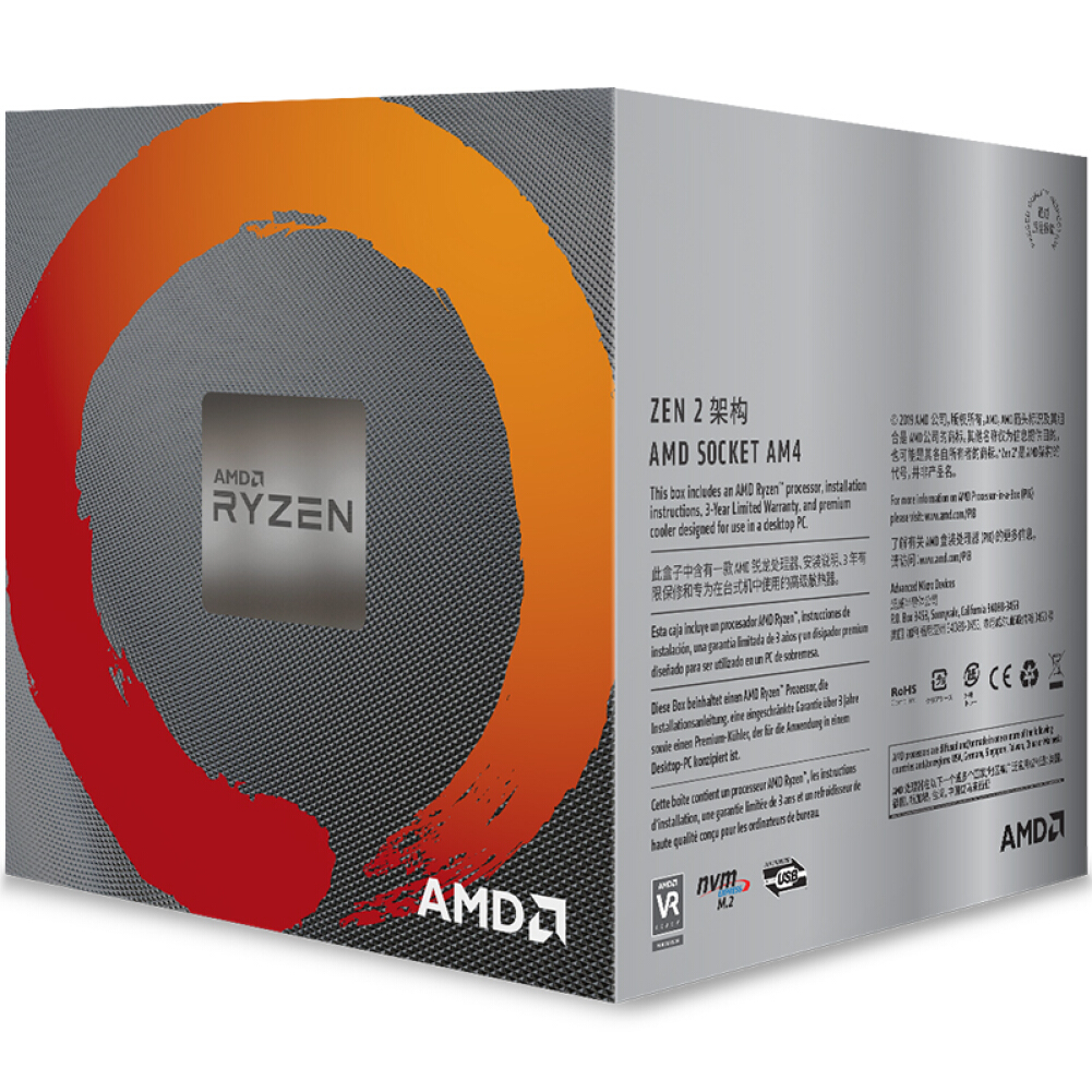 cpus-processors AMD Ryzen 5 3600X Desktop Processor (r5)7nm 6-Core 12-Thread 3.8GHz 95W AM4 Socket Boxed CPU SKU 100003815415 3 1