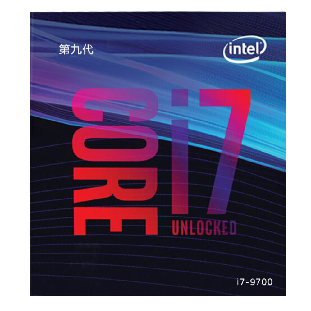 cpus-processors Intel i7-9700 8-Core 8-Thread Boxed CPU Desktop Processor SKU 100003838555 1