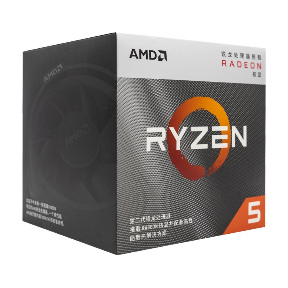 cpus-processors AMD Ryzen 5 3400G Desktop Processor (r5) 4-Core 8-Thread with Radeon Vega Graphics 3.7GHz 65W AM4 Socket Boxed CPU SKU 100004478305 2 1