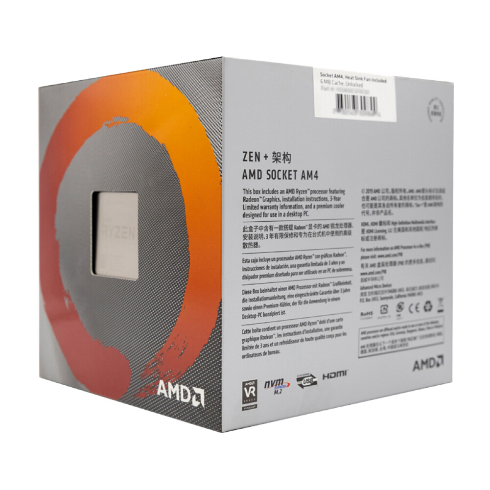 cpus-processors AMD Ryzen 5 3400G Desktop Processor (r5) 4-Core 8-Thread with Radeon Vega Graphics 3.7GHz 65W AM4 Socket Boxed CPU SKU 100004478305 4 1