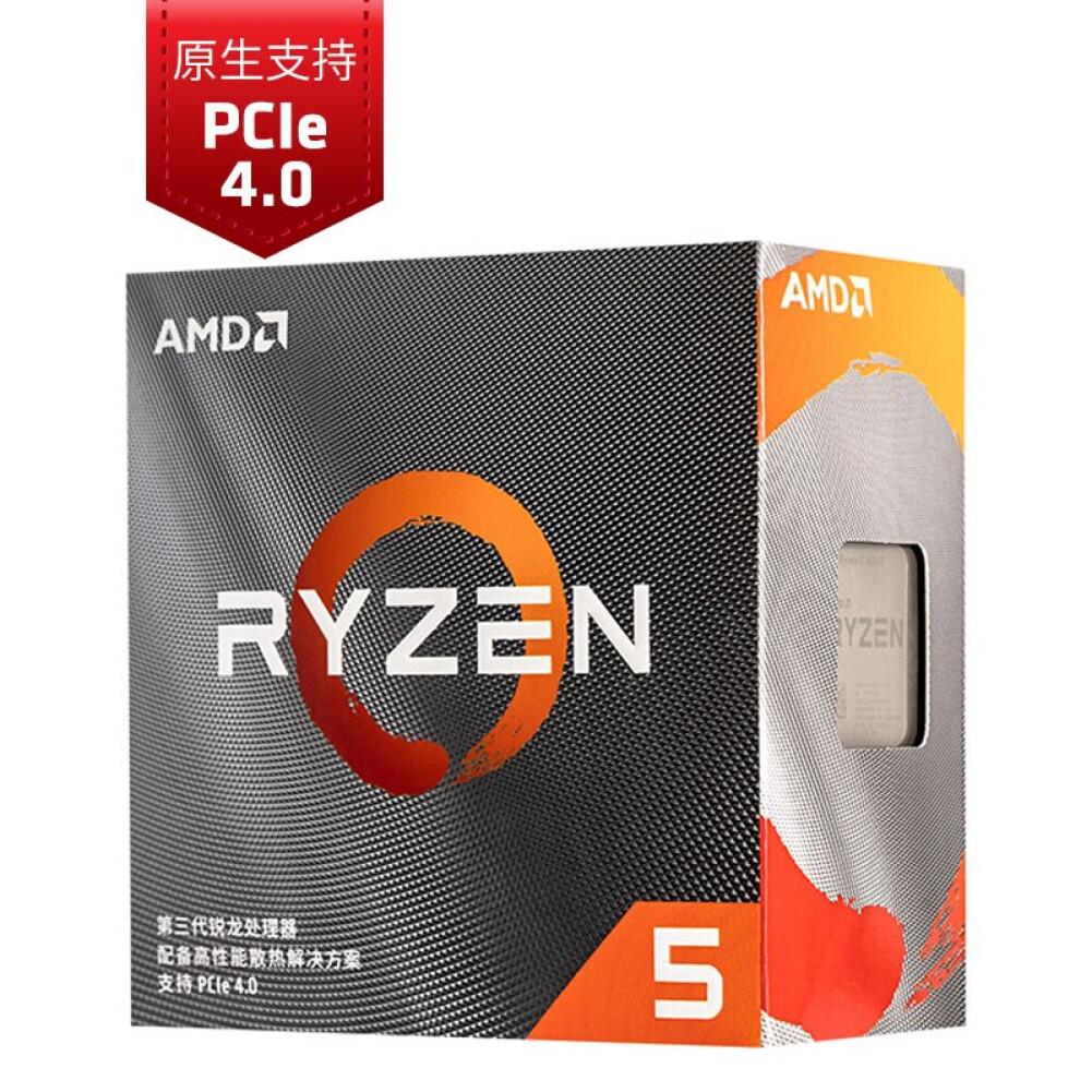 cpus-processors AMD Ryzen 5 3500X Desktop Processor (R5) 6-Core 6-Thread3.6GHz65W AM4 SocketBoxed CPU SKU 100004995955 1