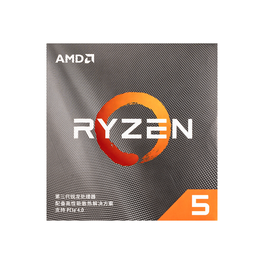 cpus-processors AMD Ryzen 5 3500X Desktop Processor (R5) 6-Core 6-Thread3.6GHz65W AM4 SocketBoxed CPU SKU 100004995955 1 1