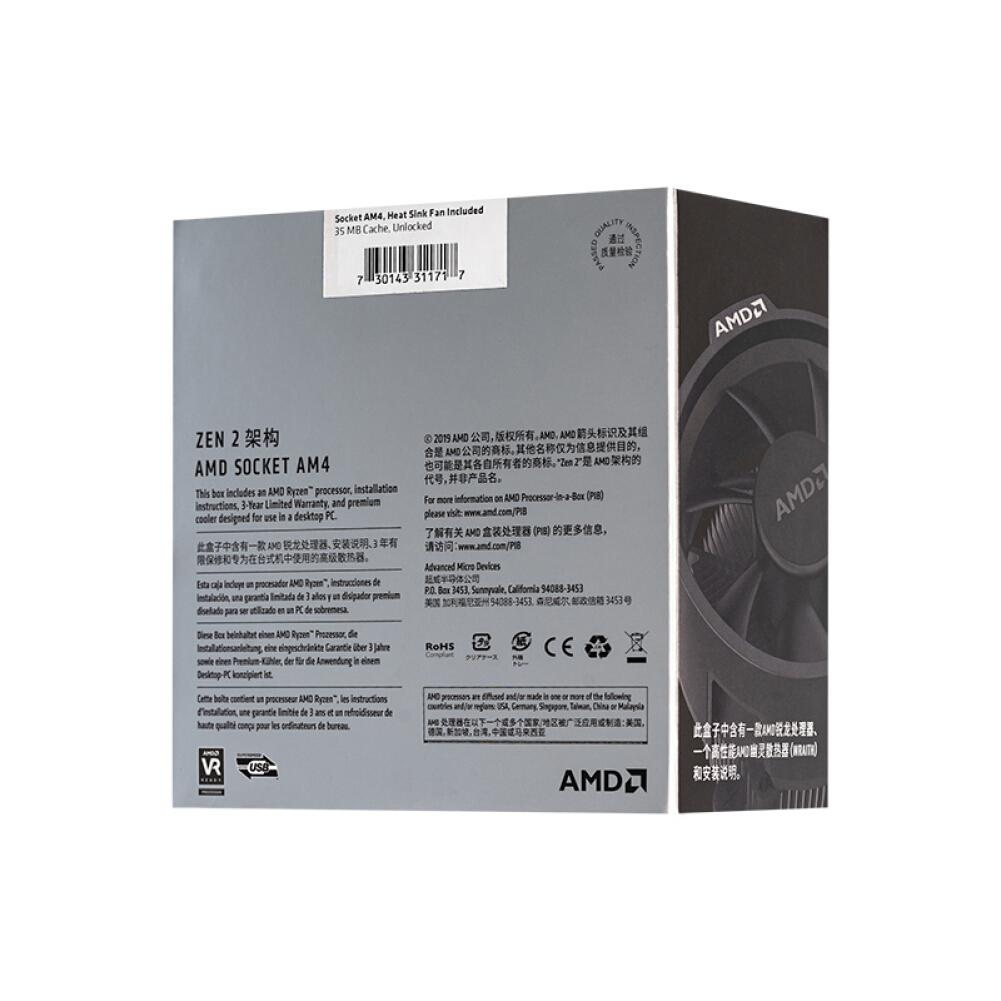 cpus-processors AMD Ryzen 5 3500X Desktop Processor (R5) 6-Core 6-Thread3.6GHz65W AM4 SocketBoxed CPU SKU 100004995955 3 1