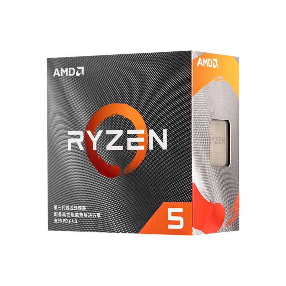 cpus-processors AMD Ryzen 5 3500X Desktop Processor (R5) 6-Core 6-Thread3.6GHz65W AM4 SocketBoxed CPU SKU 100004995955 5 1