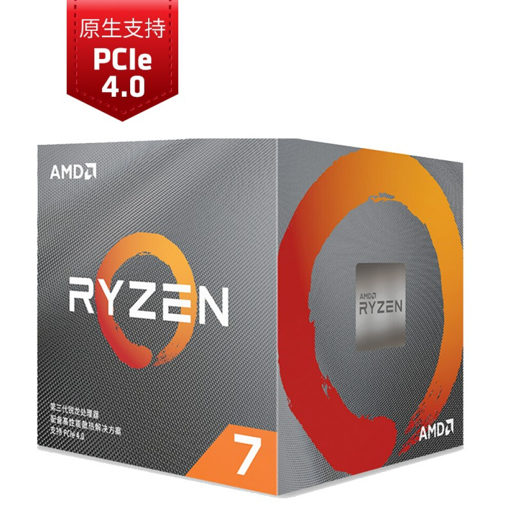 cpus-processors AMD Ryzen 7 3700X Desktop Processor (r7)7nm 8-Core 16-Thread 3.6GHz 65W AM4 Socket Boxed CPU SKU 100006391078 1