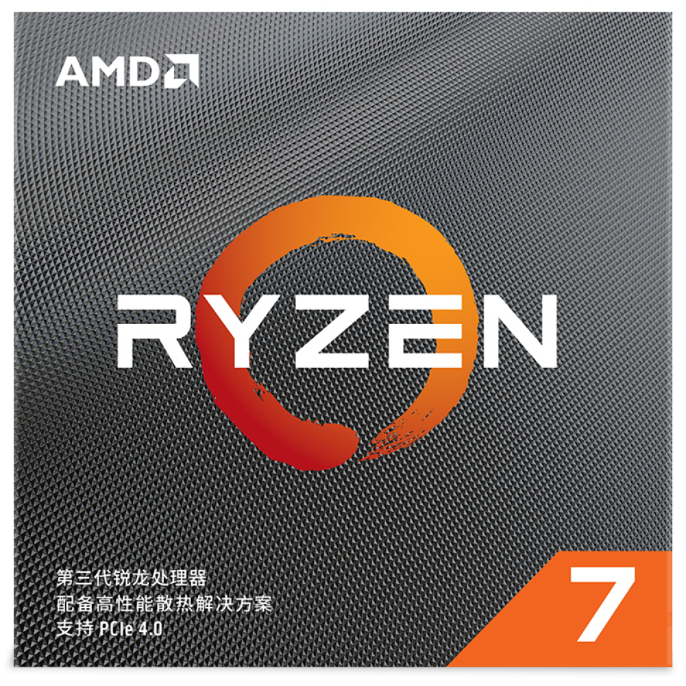 cpus-processors AMD Ryzen 7 3700X Desktop Processor (r7)7nm 8-Core 16-Thread 3.6GHz 65W AM4 Socket Boxed CPU SKU 100006391078 1 1