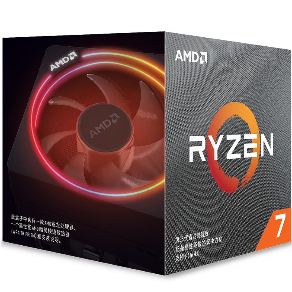 cpus-processors AMD Ryzen 7 3700X Desktop Processor (r7)7nm 8-Core 16-Thread 3.6GHz 65W AM4 Socket Boxed CPU SKU 100006391078 2 1