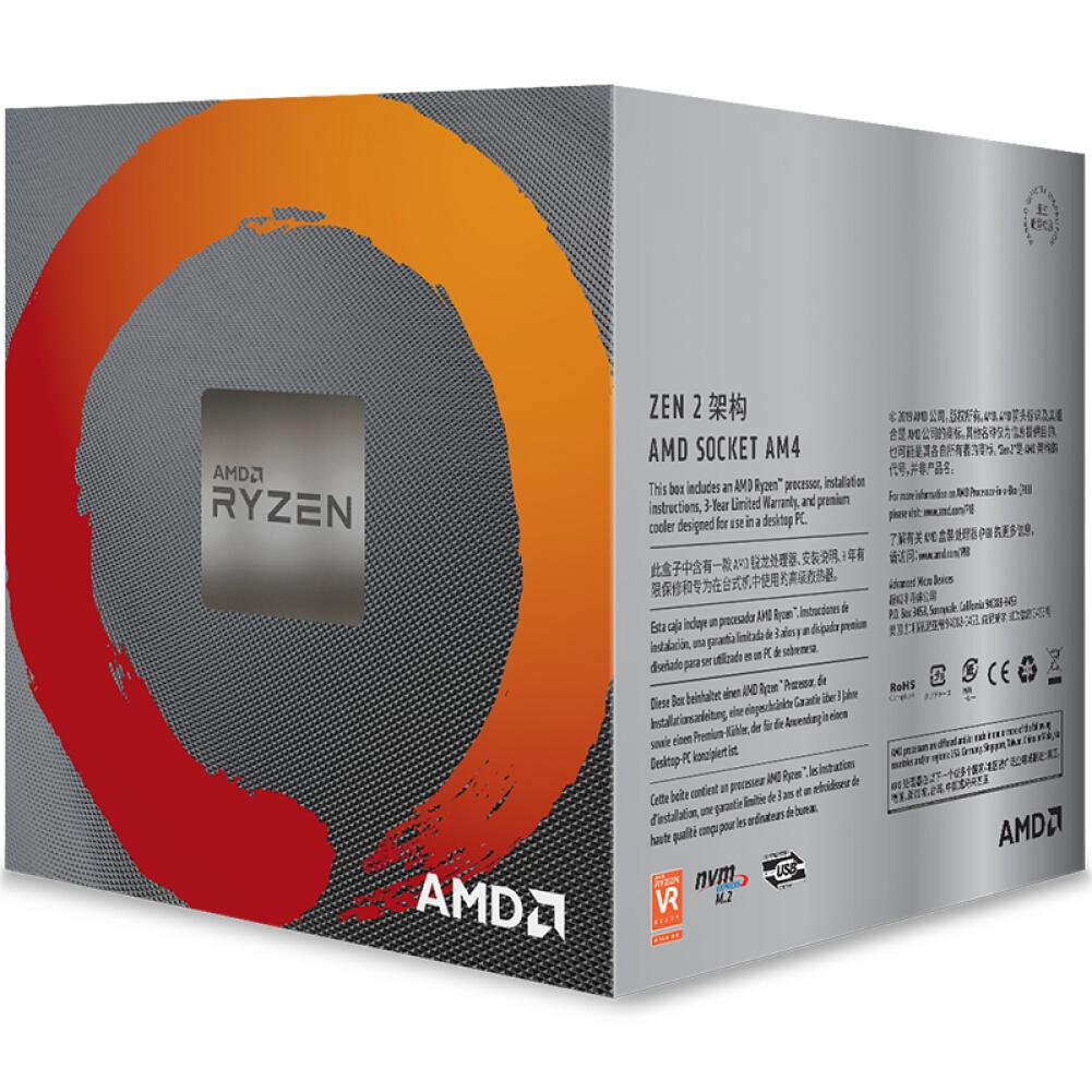 cpus-processors AMD Ryzen 7 3700X Desktop Processor (r7)7nm 8-Core 16-Thread 3.6GHz 65W AM4 Socket Boxed CPU SKU 100006391078 3 1