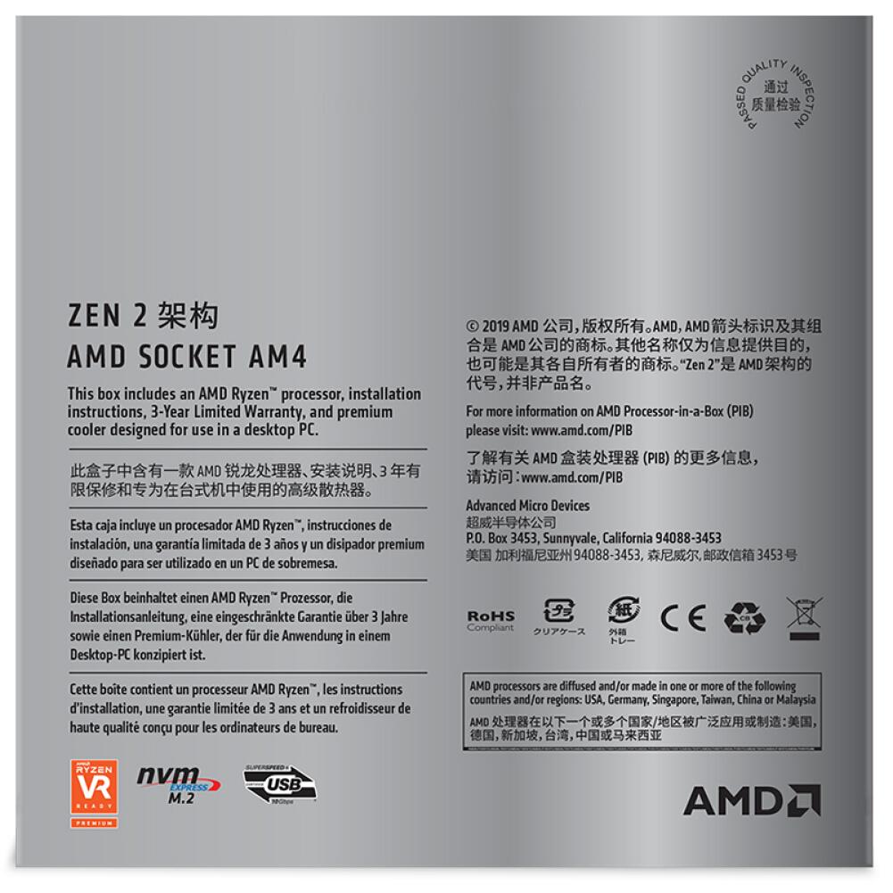 cpus-processors AMD Ryzen 7 3700X Desktop Processor (r7)7nm 8-Core 16-Thread 3.6GHz 65W AM4 Socket Boxed CPU SKU 100006391078 4 1