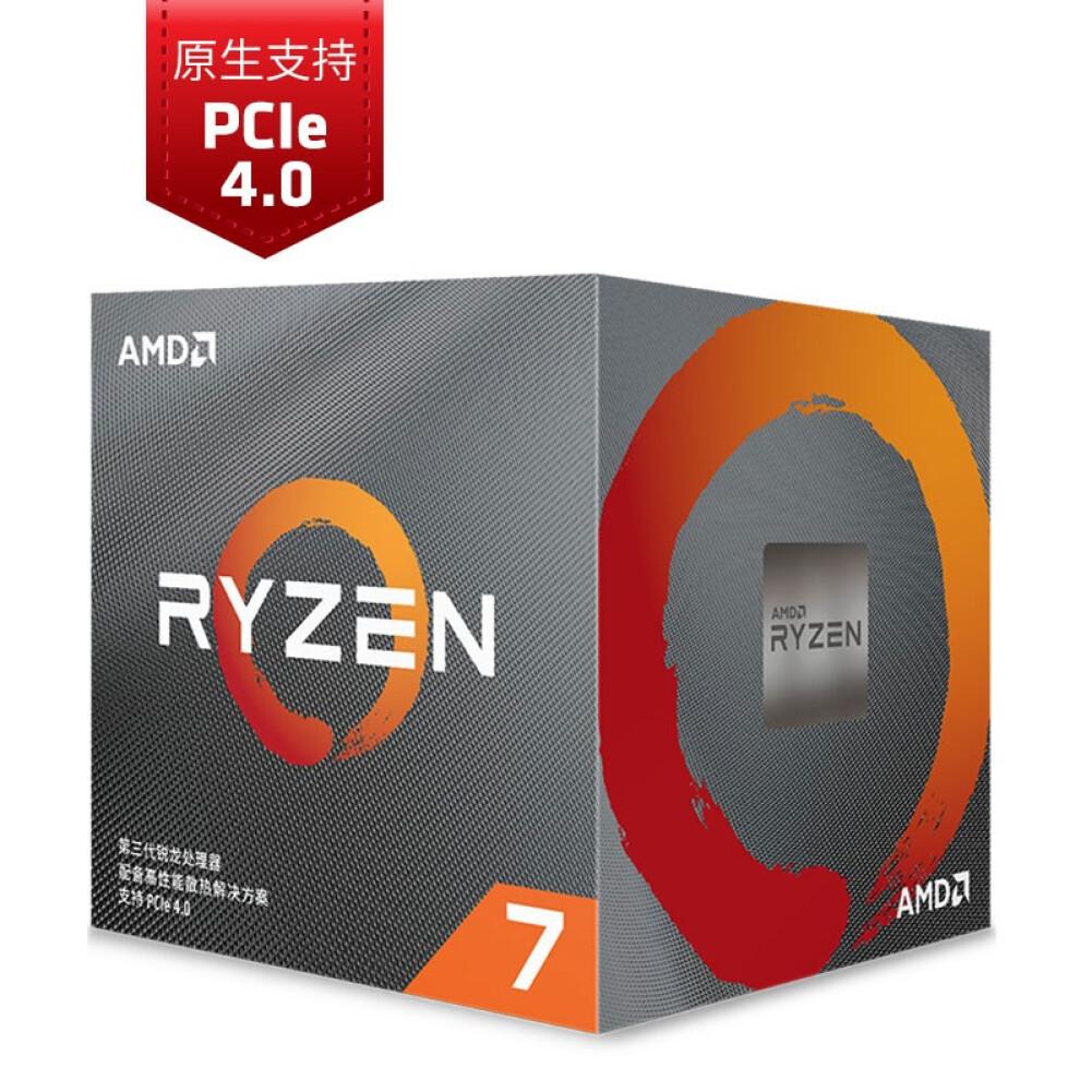 cpus-processors AMD Ryzen 7 3800X Desktop Processor (r7)7nm 8-Core 16-Thread 3.9GHz 105W AM4 Socket Boxed CPU SKU 100006391080 1