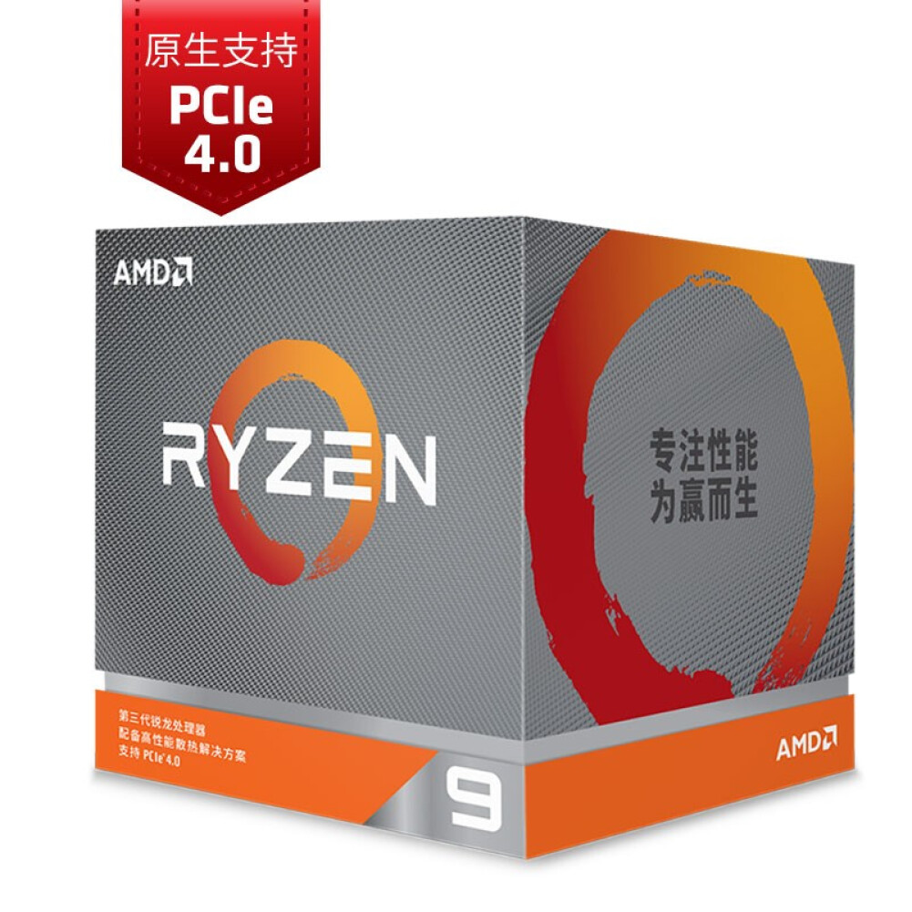cpus-processors AMD Ryzen 9 3900X Desktop Processor (r9)7nm 12-Core 24-Thread 3.8GHz 105W AM4 Socket Boxed CPU SKU 100006391096 1
