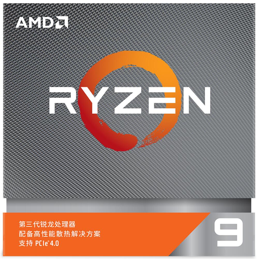 cpus-processors AMD Ryzen 9 3900X Desktop Processor (r9)7nm 12-Core 24-Thread 3.8GHz 105W AM4 Socket Boxed CPU SKU 100006391096 2 1