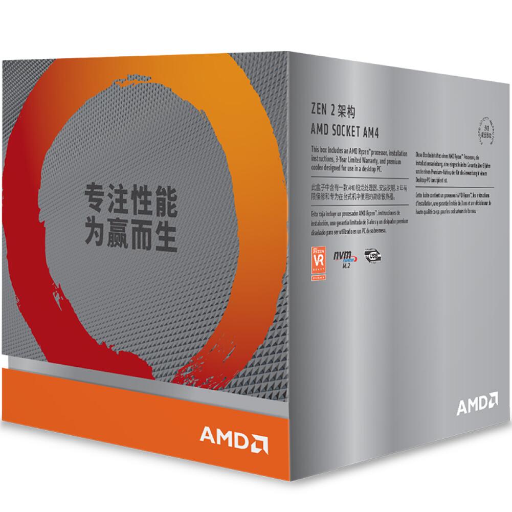 cpus-processors AMD Ryzen 9 3900X Desktop Processor (r9)7nm 12-Core 24-Thread 3.8GHz 105W AM4 Socket Boxed CPU SKU 100006391096 3 1