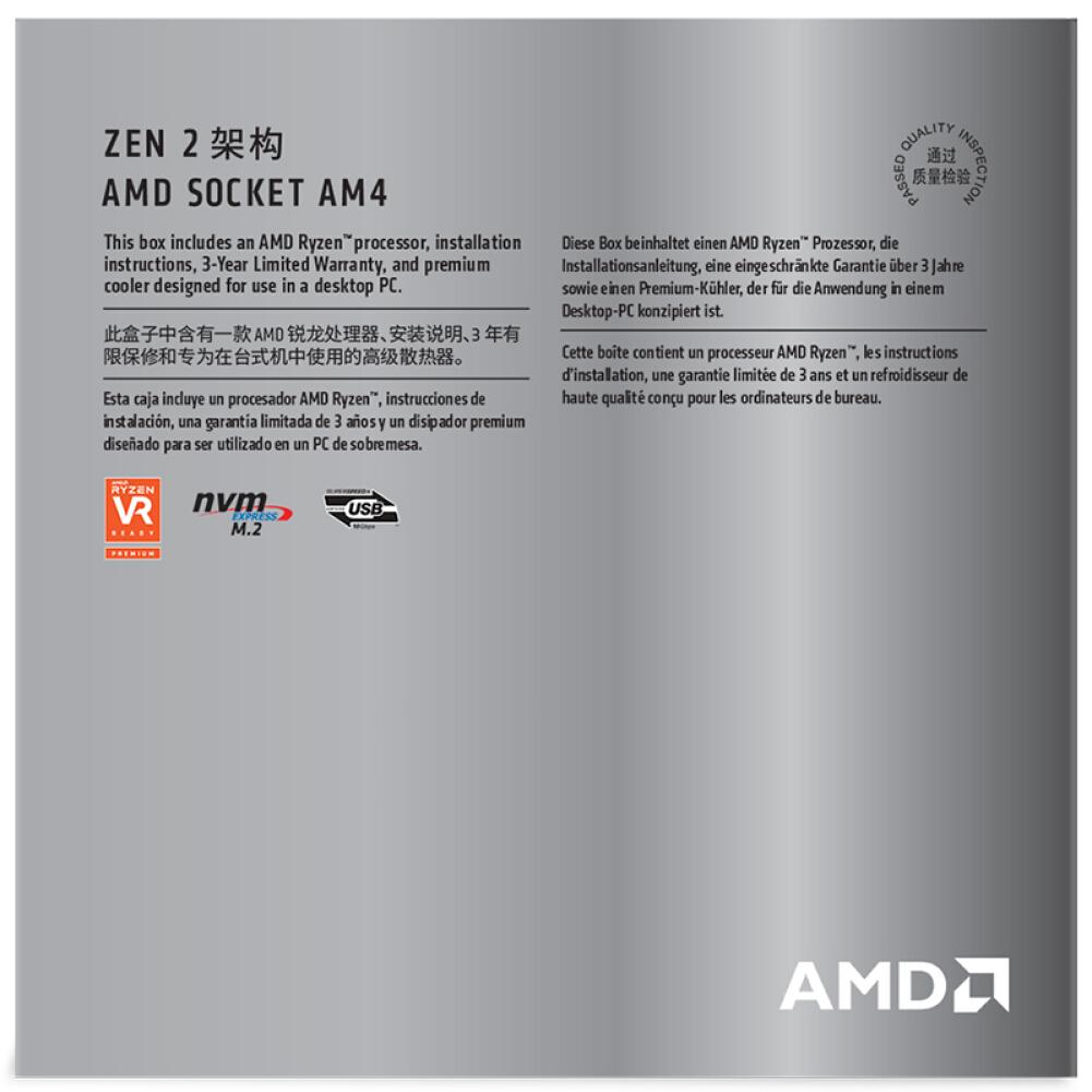 cpus-processors AMD Ryzen 9 3900X Desktop Processor (r9)7nm 12-Core 24-Thread 3.8GHz 105W AM4 Socket Boxed CPU SKU 100006391096 4 1