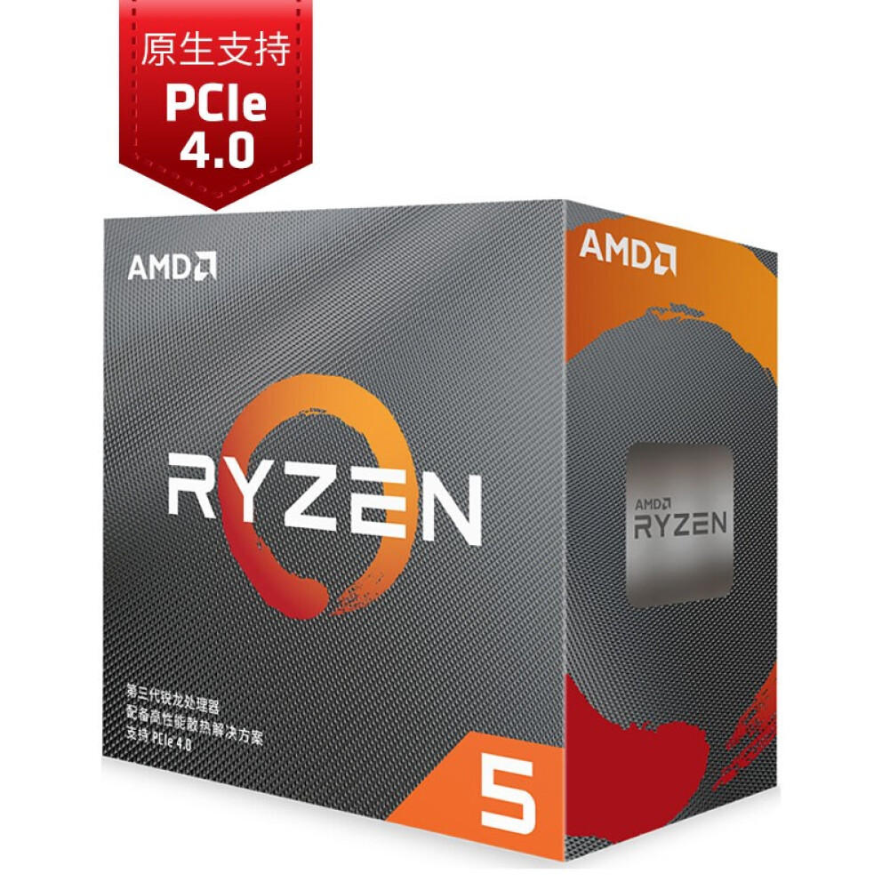 cpus-processors AMD Ryzen 5 3600 Desktop Processor (r5)7nm 6-Core 12-Thread 3.6GHz 65W AM4 Socket Boxed CPU SKU 100006445340 1
