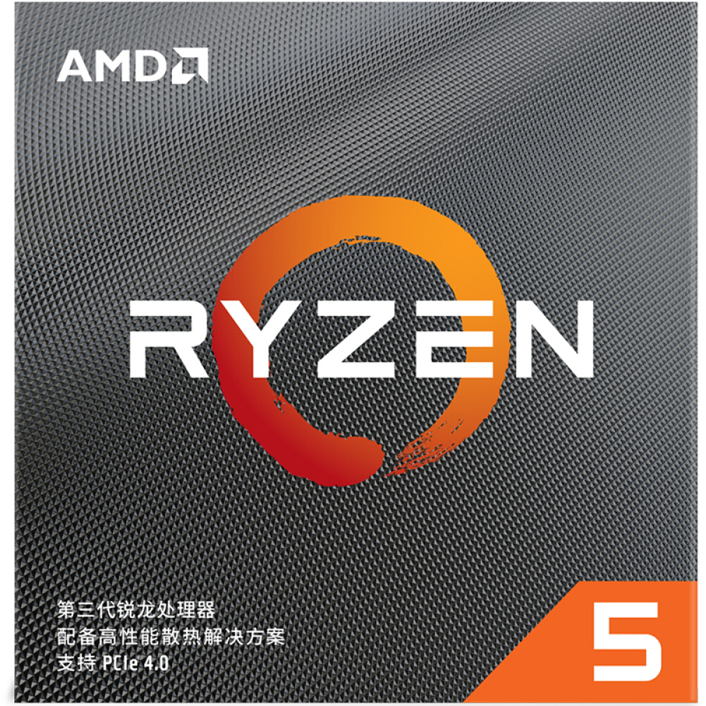 cpus-processors AMD Ryzen 5 3600 Desktop Processor (r5)7nm 6-Core 12-Thread 3.6GHz 65W AM4 Socket Boxed CPU SKU 100006445340 1 1