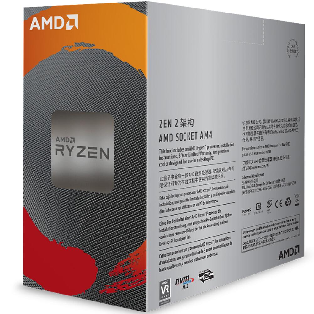 cpus-processors AMD Ryzen 5 3600 Desktop Processor (r5)7nm 6-Core 12-Thread 3.6GHz 65W AM4 Socket Boxed CPU SKU 100006445340 2 1