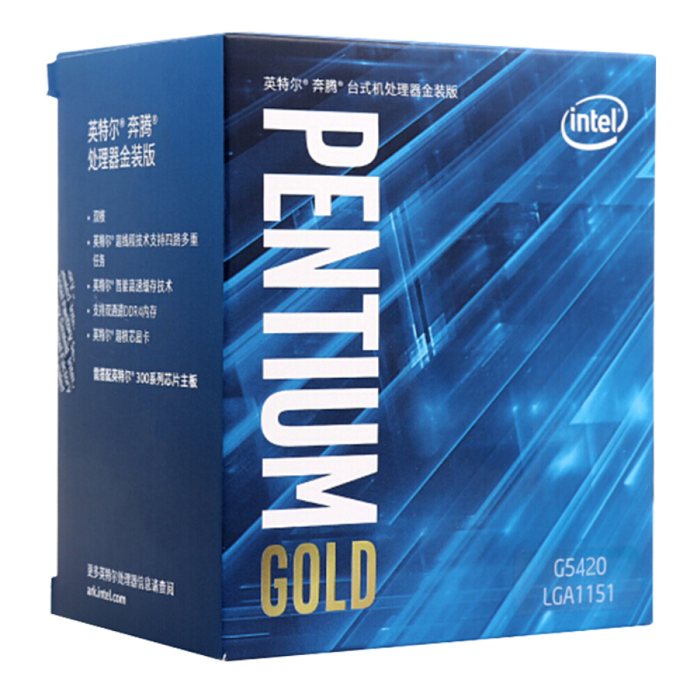 cpus-processors Intel G5420 Pentium 2-Core 4-Thread Boxed CPU Desktop Processor SKU 100006773296 1