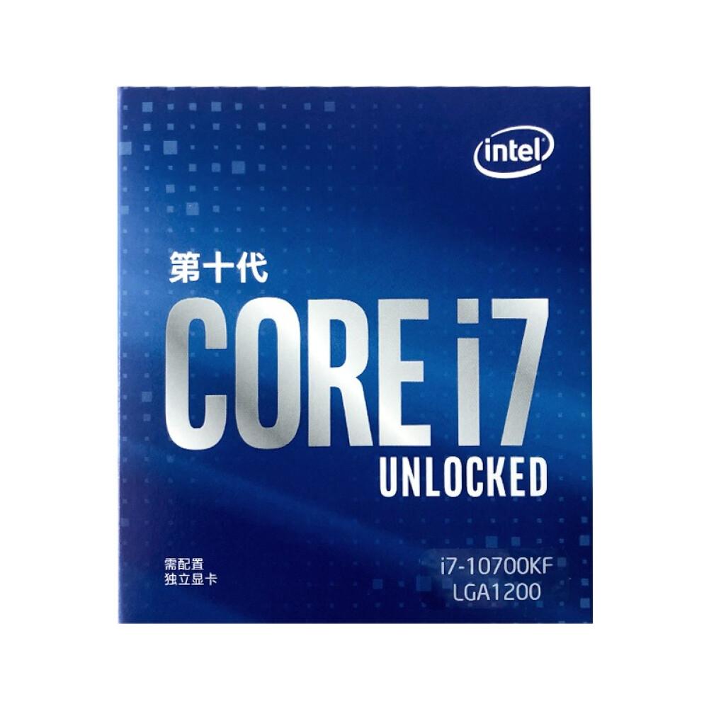 cpus-processors Intel i7-10700KF 8-Core 16-Thread Boxed CPU Desktop Processor SKU 100007183917 1