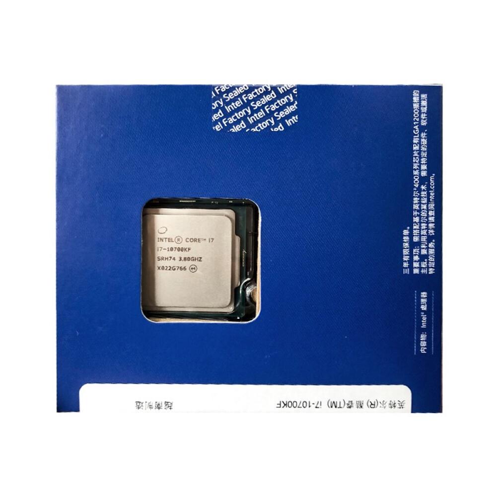 cpus-processors Intel i7-10700KF 8-Core 16-Thread Boxed CPU Desktop Processor SKU 100007183917 4 1