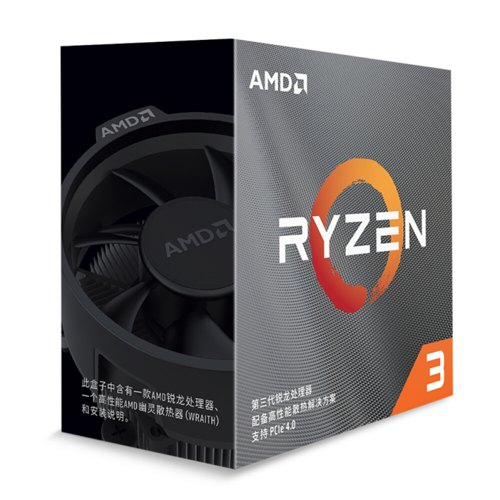 cpus-processors AMD Ryzen 3 3100 Desktop Processor (r3)7nm 4-Core 8-Thread 3.6GHz 65W AM4 Socket Boxed CPU SKU 100007190439 2 1