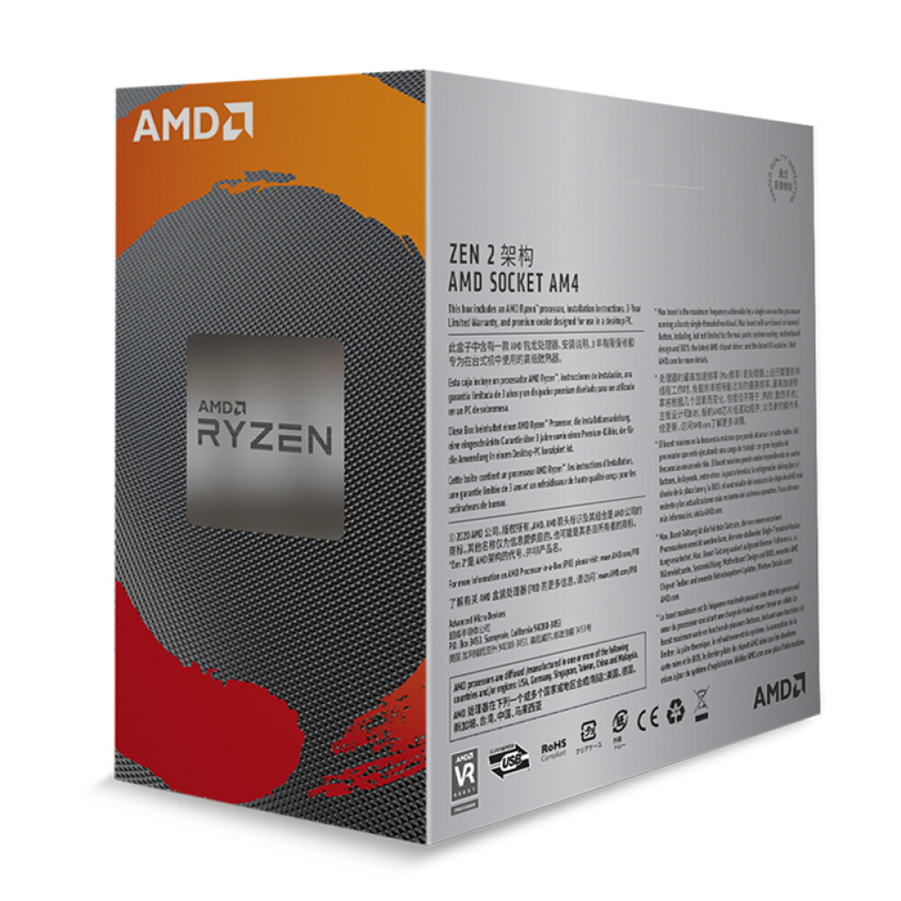 cpus-processors AMD Ryzen 3 3100 Desktop Processor (r3)7nm 4-Core 8-Thread 3.6GHz 65W AM4 Socket Boxed CPU SKU 100007190439 3 1