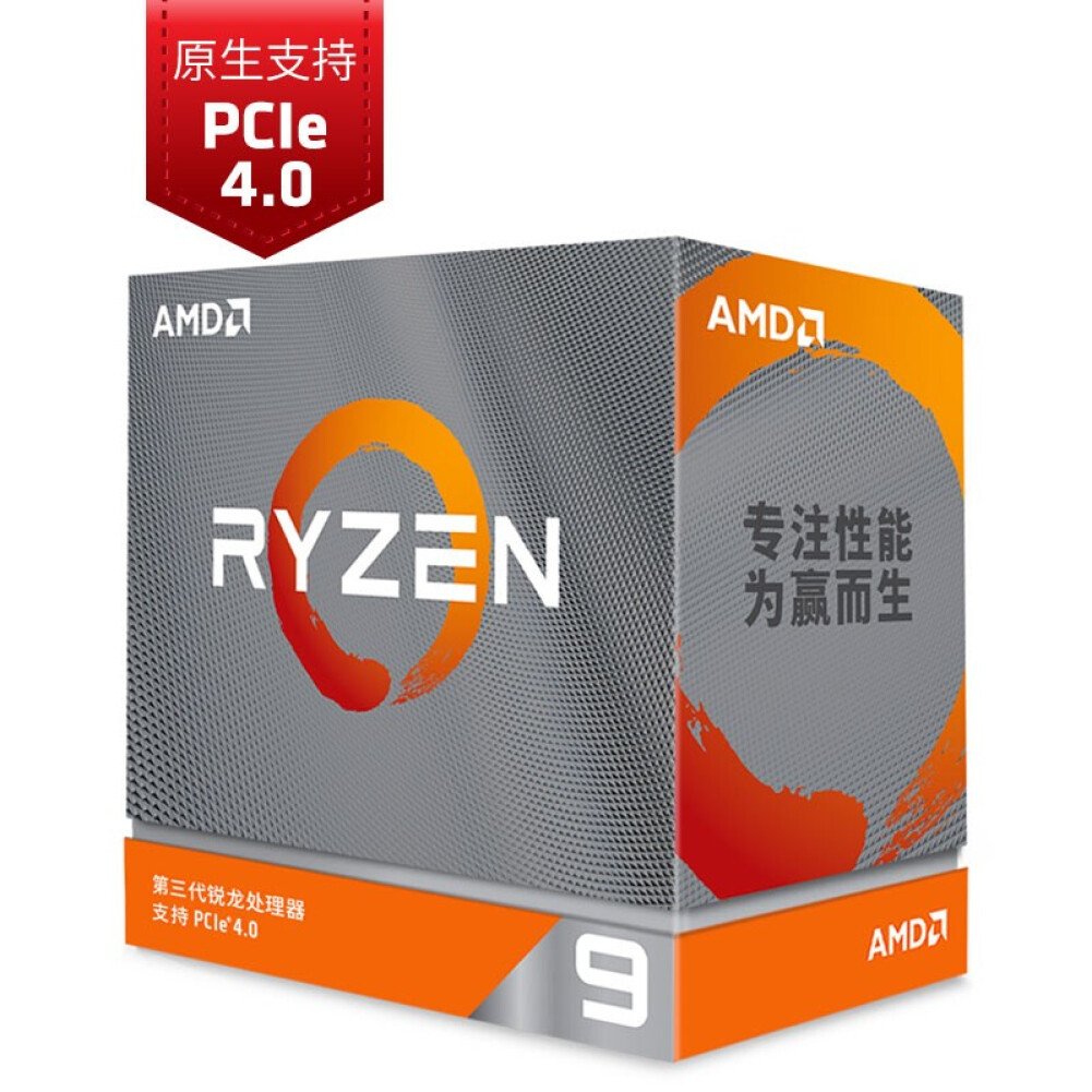 cpus-processors AMD Ryzen 9 3900XT Desktop Processor (r9)7nm 12-Core 24-Thread 3.8GHz 105W AM4 Socket Boxed CPU SKU 100007715111 1
