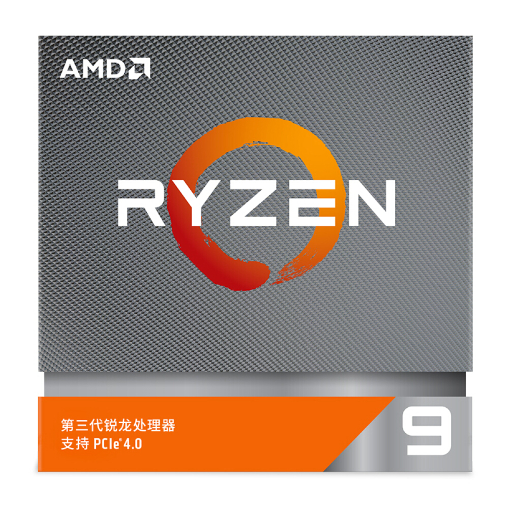 cpus-processors AMD Ryzen 9 3900XT Desktop Processor (r9)7nm 12-Core 24-Thread 3.8GHz 105W AM4 Socket Boxed CPU SKU 100007715111 1 1