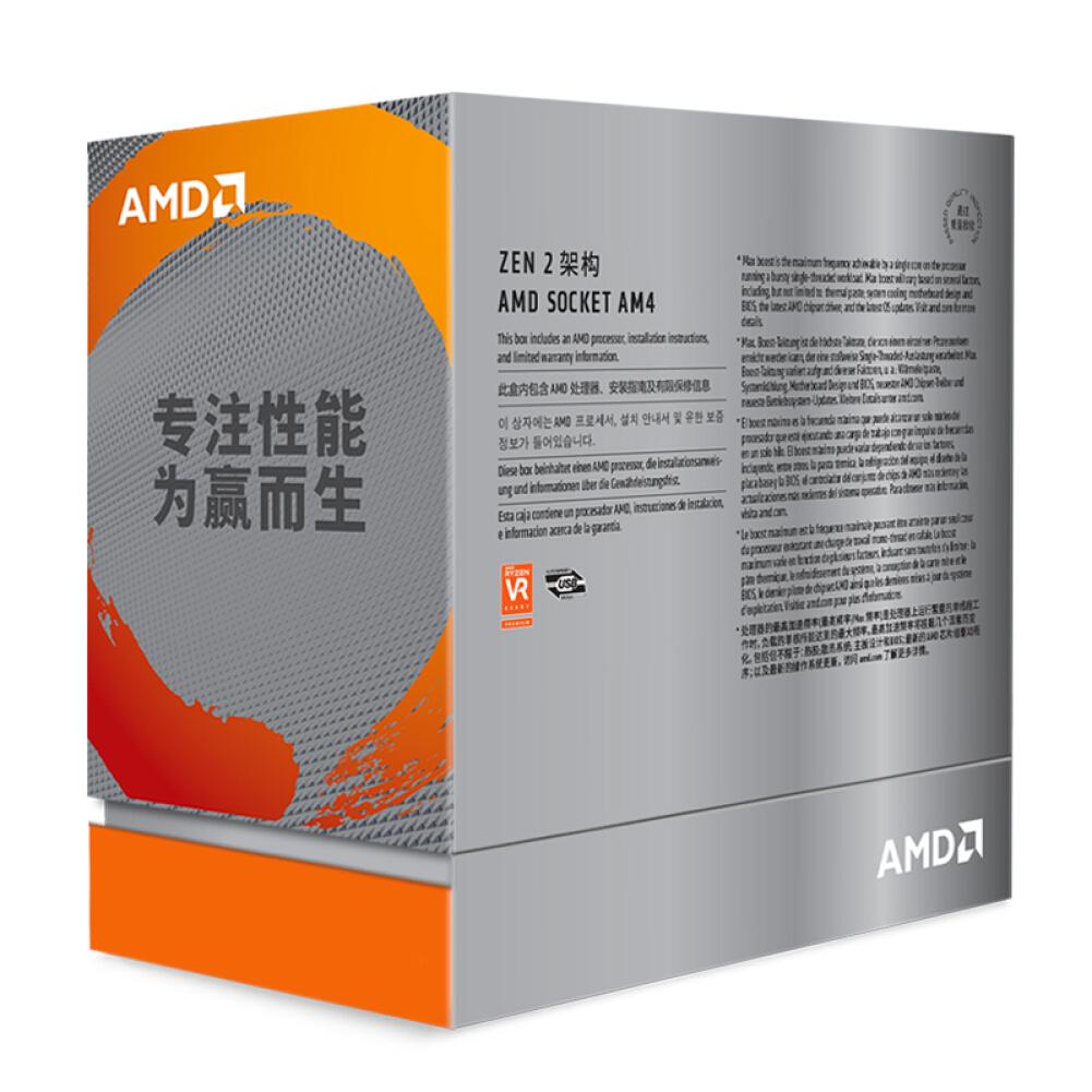 cpus-processors AMD Ryzen 9 3900XT Desktop Processor (r9)7nm 12-Core 24-Thread 3.8GHz 105W AM4 Socket Boxed CPU SKU 100007715111 3 1