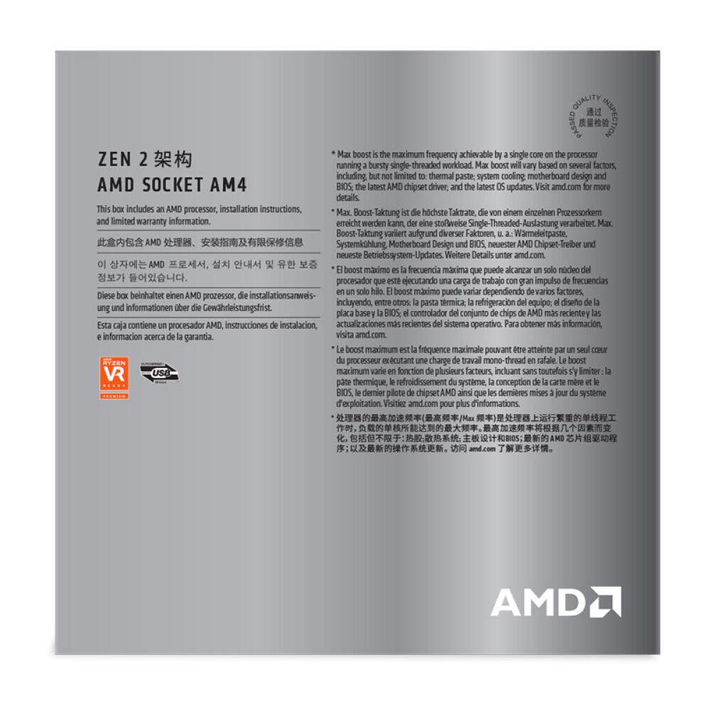 cpus-processors AMD Ryzen 9 3900XT Desktop Processor (r9)7nm 12-Core 24-Thread 3.8GHz 105W AM4 Socket Boxed CPU SKU 100007715111 4 1