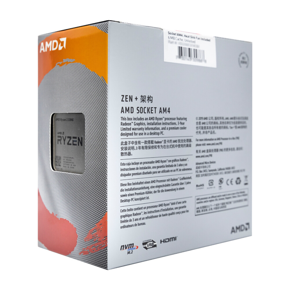 cpus-processors AMD Ryzen 3 3200G Desktop Processor (r3) 4-Core 4-Thread with Radeon Vega Graphics 3.6GHz 65W AM4 Socket Boxed CPU SKU 100007764578 2 1