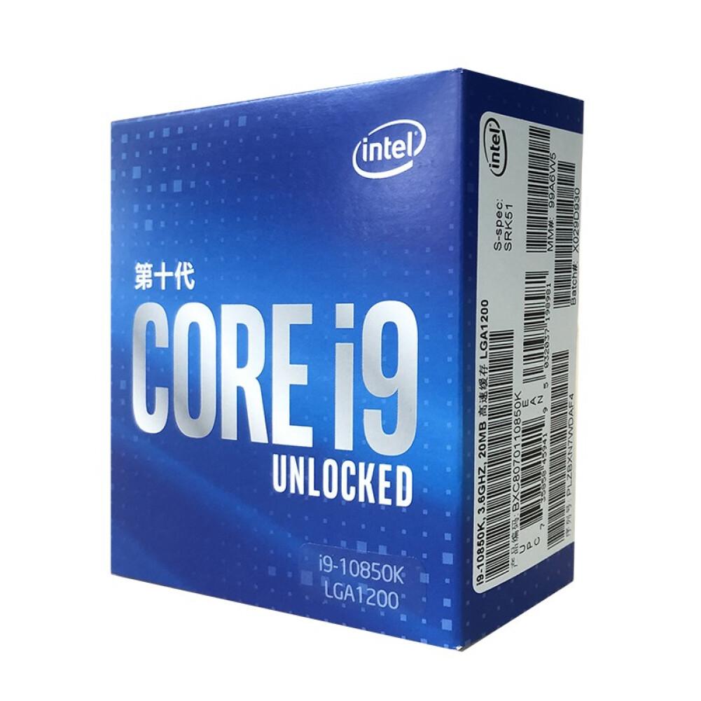 cpus-processors Intel i9-10850K 10-Core 20-Thread Boxed CPU Desktop Processor SKU 100008072593 2 1