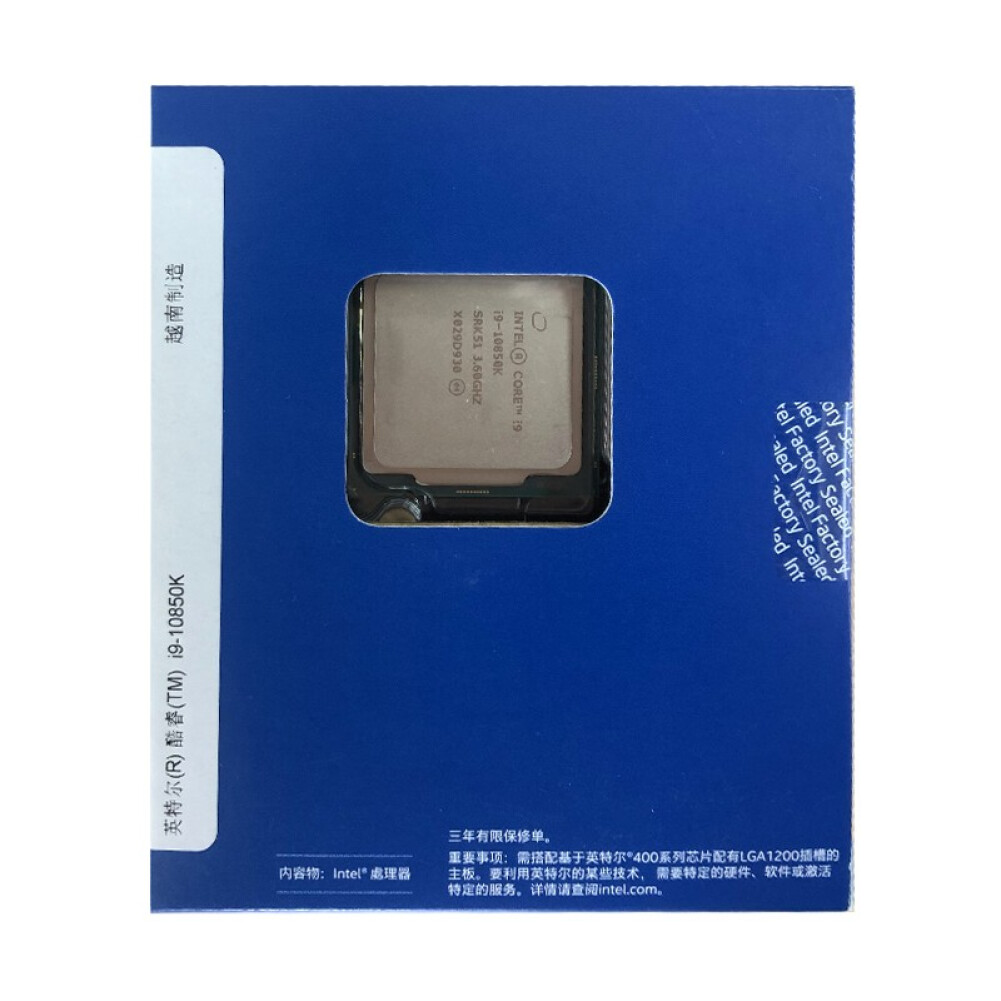 cpus-processors Intel i9-10850K 10-Core 20-Thread Boxed CPU Desktop Processor SKU 100008072593 3 1