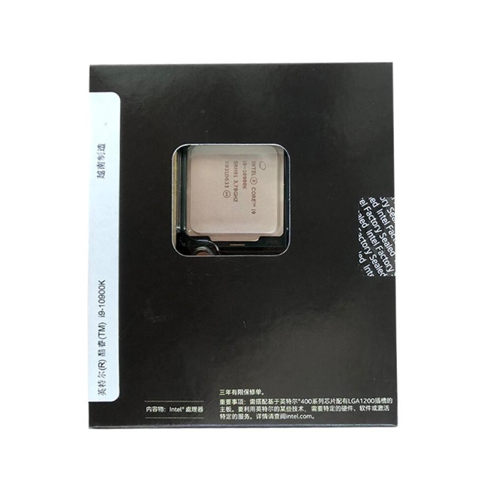 cpus-processors Intel i9-10900K Avenger Limited Edition 10-Core 20-Thread Boxed CPU Desktop Processor SKU 100008149501 3 1