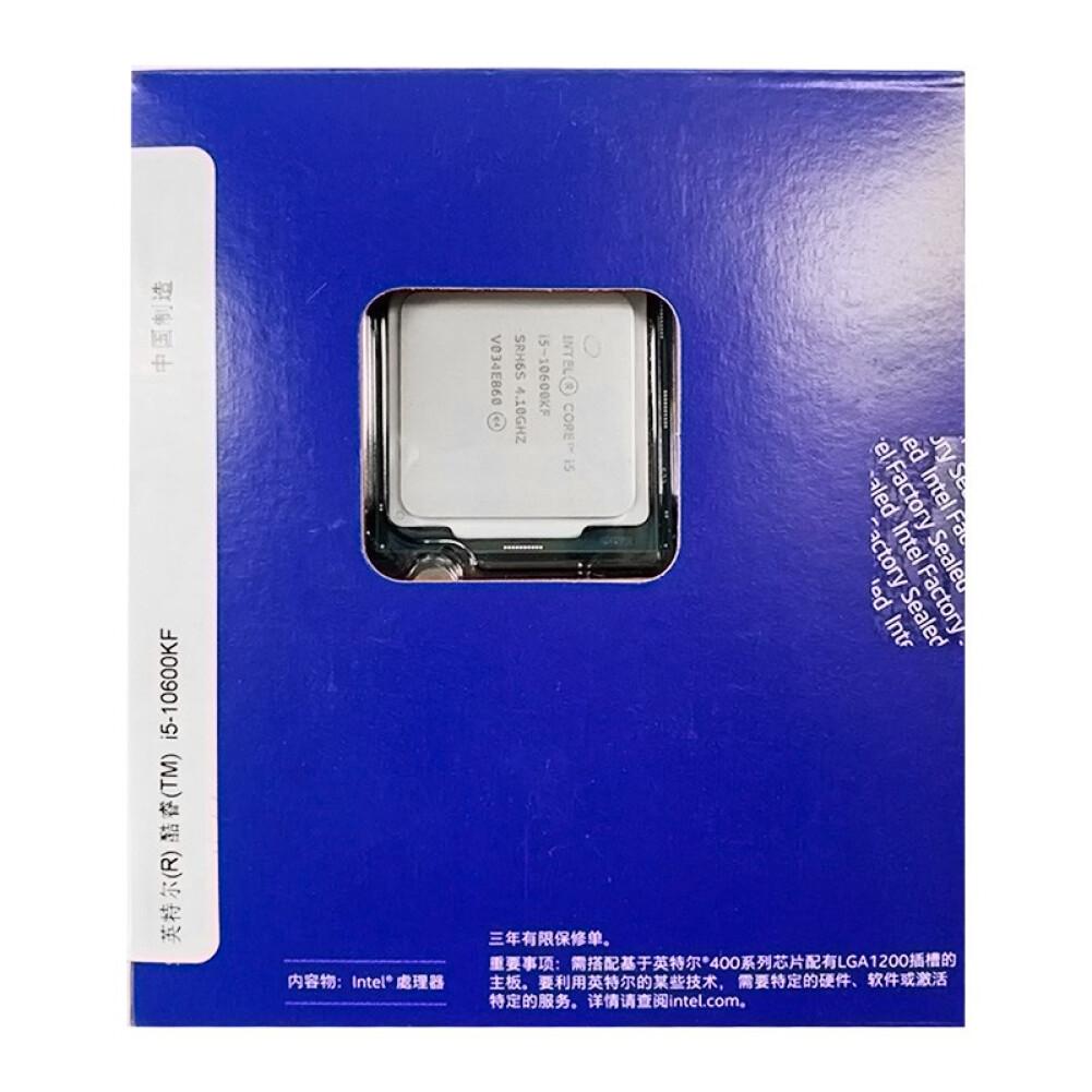cpus-processors Intel i5-10600KF 6-Core 12-Thread Boxed CPU Desktop Processor SKU 100008667315 3 1