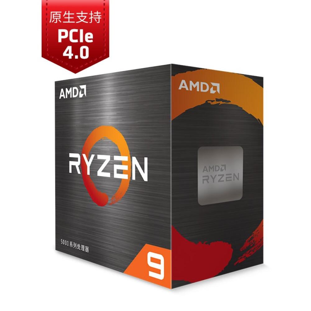 cpus-processors AMD Ryzen 9 5950X Desktop Processor(r9)7nm 16-Core 32-Thread 3.4GHz 105W AM4 Socket Boxed CPU SKU 100009085707 1