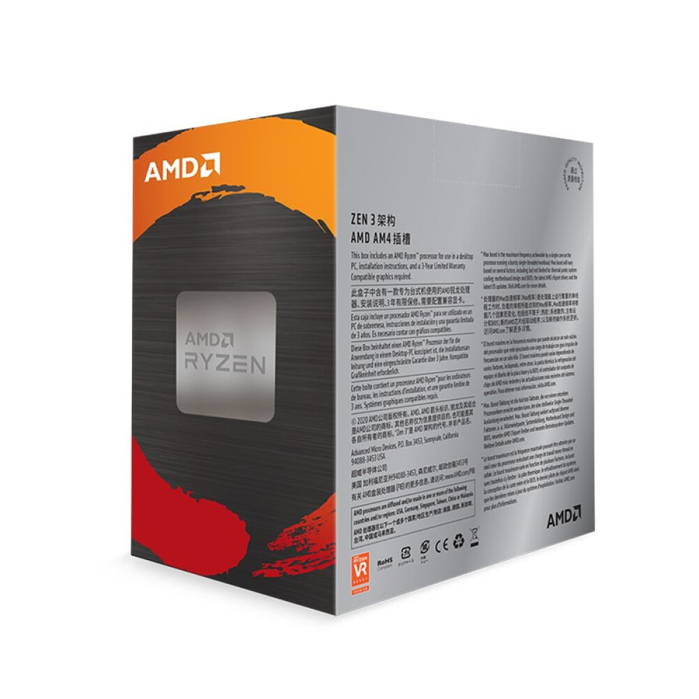 cpus-processors AMD Ryzen 9 5950X Desktop Processor(r9)7nm 16-Core 32-Thread 3.4GHz 105W AM4 Socket Boxed CPU SKU 100009085707 1 1